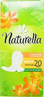 Ежедневные прокладки Naturella Calendula Tenderness Normal гигиенические 20шт