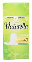Ежедневные прокладки Naturella Camomile Normal гигиенические 40шт