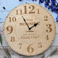 Часы настенные Good Morning