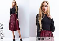 Костюм женский стильный теплый гольф из ангоры и велюровая юбка плиссе миди разные цвета Ks570