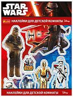 """8865 Наклейки для детской """"Star Wars"""""""