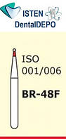 Боры BR-48F, красный шарообразный, MANI (3 шт.), фото 1