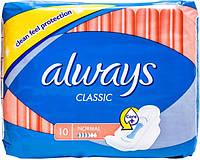 Прокладки Always Classic Normal женские гигиенические 9шт