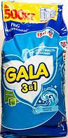Стиральный порошок Gala 3в1 Морская Свежесть автомат 15 кг