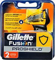 Кассеты для бритья Gillette Fusion ProShield сменные 2шт