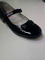 Туфлі  Palaris 1696-450515