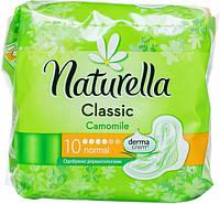 Прокладки Naturella Classic Camomile Normal гигиенические ароматизированные 10шт