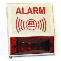 Беспроводная свето-звуковая сирена ГНОМ-RF