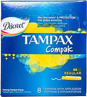 Тампоны Tampax Compak Regular гигиенические с аппликатором 8шт