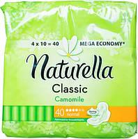 Прокладки Naturella Classic Camomile Normal гигиенические ароматизированные 40шт