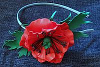 Ободок Красный мак. Ободок с цветком из фоамирана Красный мак. Ободок Мак