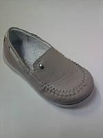 Туфлі Palaris  1979-560315