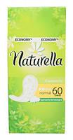 Ежедневные прокладки Naturella Camomile Normal гигиенические 60шт