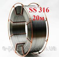 Проволока нержавеющая SS 316 д 0,8 мм 20 метров