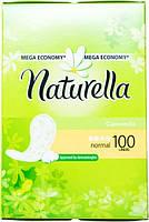 Ежедневные прокладки Naturella Camomile Normal гигиенические 100шт