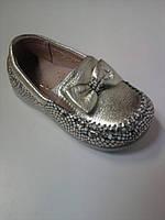 Туфлі Palaris 1979-566317