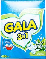 Стиральный порошок Gala 3в1 Свежесть Ландышей 3в1 для ручной стирки 400 г