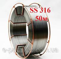 Проволока нержавеющая SS 316 д 0,8 мм 50 метров