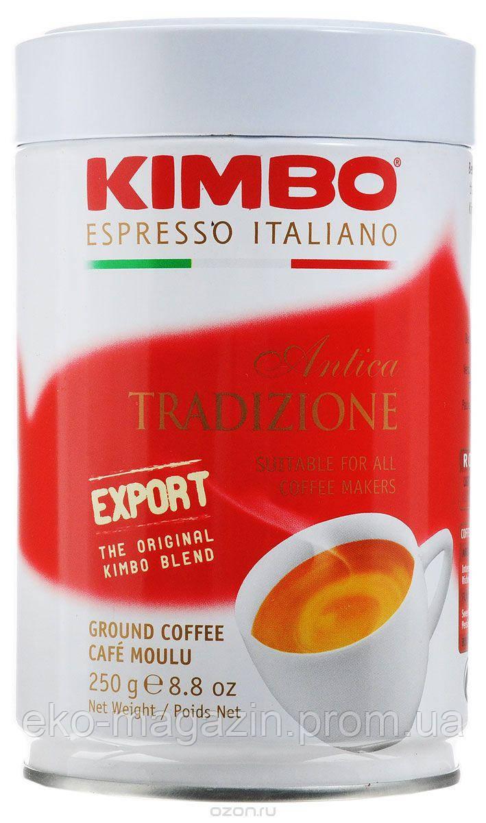 Кофе Кimbo Antica Tradizione 250гр
