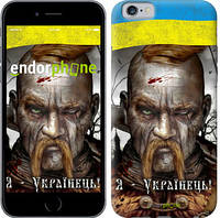 """Чехол на iPhone 6s Козак-Украинец """"1150c-90-4848"""""""