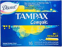 Тампоны Tampax Compak Regular гигиенические с аппликатором 16шт