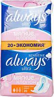 Прокладки Always Ultra Sensitive Normal Plus женские гигиенические 20шт