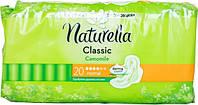 Прокладки Naturella Classic Camomile Normal гигиенические ароматизированные 20шт