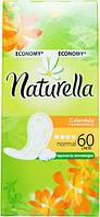 Ежедневные прокладки Naturella Calendula Tenderness Normal гигиенические 60шт