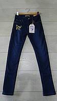Теплые брюки для девочек подростковые,фирма GRACE оптом