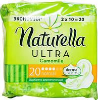Прокладки Naturella Ultra Camomile Normal гигиенические 20шт