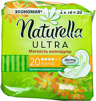 Прокладки Naturella Ultra мягкость календулы Normal гигиенические ароматизированные 20шт