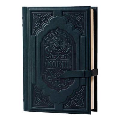 Коран с золотым обрезом в кожаном переплете