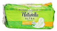 Прокладки Naturella Ultra Camomile Normal гигиенические ароматизированные 40шт