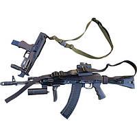Ремни оружейные, патронташ