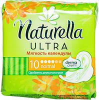 Прокладки Naturella Ultra мягкость календулы Normal гигиенические ароматизированные 10шт