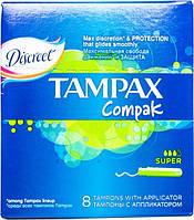 Тампоны Tampax Compak Super гигиенические с аппликатором 8шт