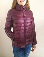 Демисезонная женская куртка, наполнитель гусиный пух. Цвет марсала, рр. S, M