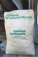 Кальций углекислый, Карбонат кальция