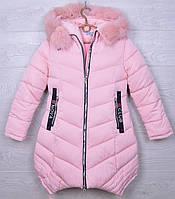 """Куртка подростковая зимняя """"Nova"""" #1157 для девочек. 9-13 лет. Нежно-розовая. Оптом."""