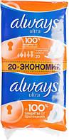 Прокладки Always Ultra Normal Plus женские гигиенические с ароматом 20шт