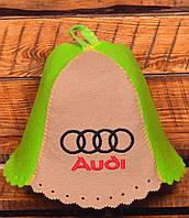 "Шапка для бани Комбо ""Audi"""