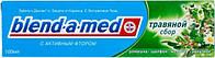 Зубная паста Blend-a-med Травяной Сбор 100 мл