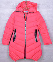 """Куртка подростковая зимняя """"Nova"""" #1157 для девочек. 9-13 лет. Коралловая. Оптом."""