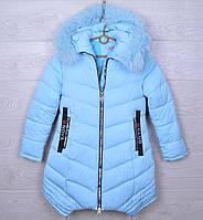 """Куртка подростковая зимняя """"Nova"""" #1157 для девочек. 9-13 лет. Голубая. Оптом."""