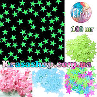 Светящиеся фосфорные звёзды на потолок 100 шт