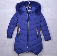 """Куртка подростковая зимняя """"Nova"""" #1157 для девочек. 9-13 лет. Темно-синяя. Оптом."""