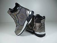 Ботинки для девочек Jong Golf Размер: 26-31