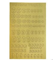 Виниловый трафарет для Deep Design логотипы, 019