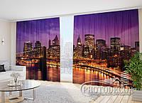 "Фото Шторы в зал ""Небо над Манхэттеном"" 2,7м*2,9м (2 половинки по 1,45м), тесьма"