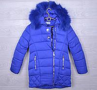 """Куртка подростковая зимняя """"Nova Club"""" #1155 для девочек. 9-13 лет. Электрик. Оптом."""